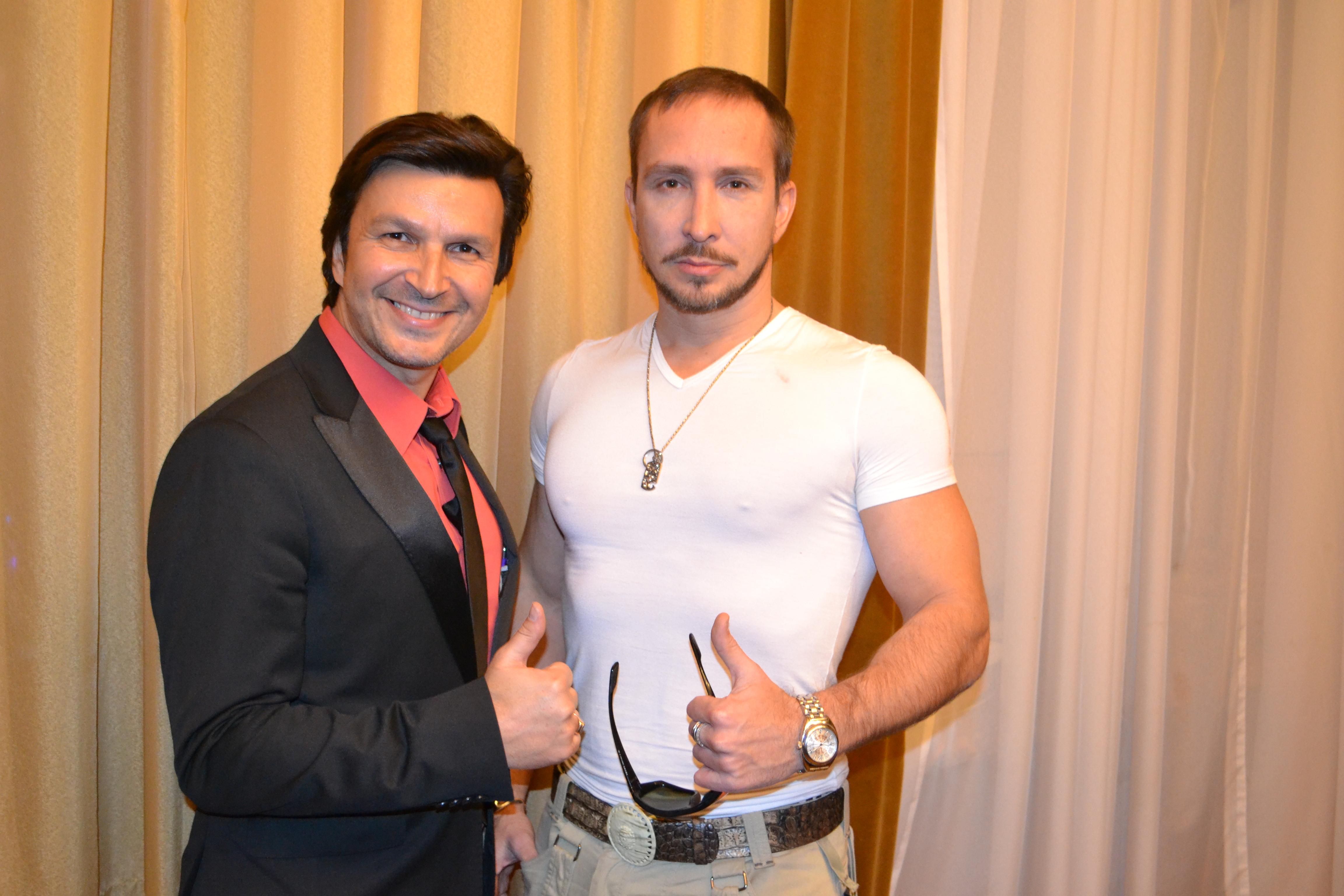С Данко