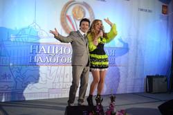С Марией Распутиной