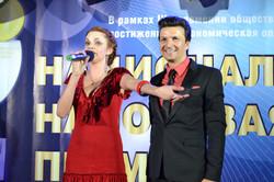 С Евгенией Рассказовой