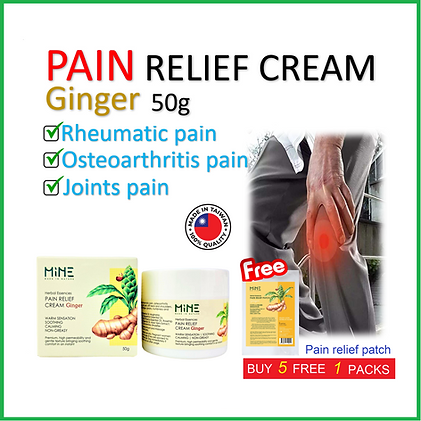 pain cream ginger 50 shopee.png