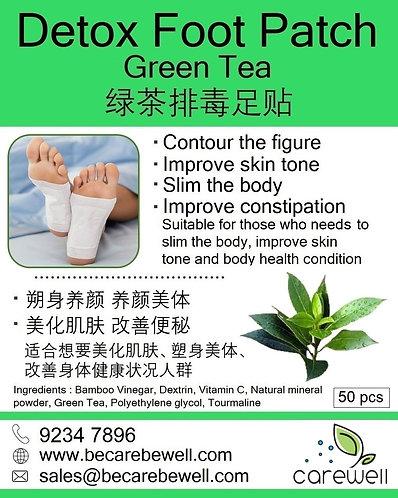 Green Tea  Detox Foot Patch