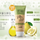 Thumbnail: Grapefruit seed extract deep cleansing foam 100g