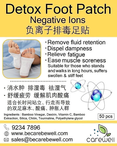 Negative Ions Detox Foot Patch