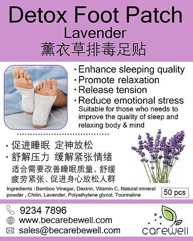 Lavender  Detox Foot Patch