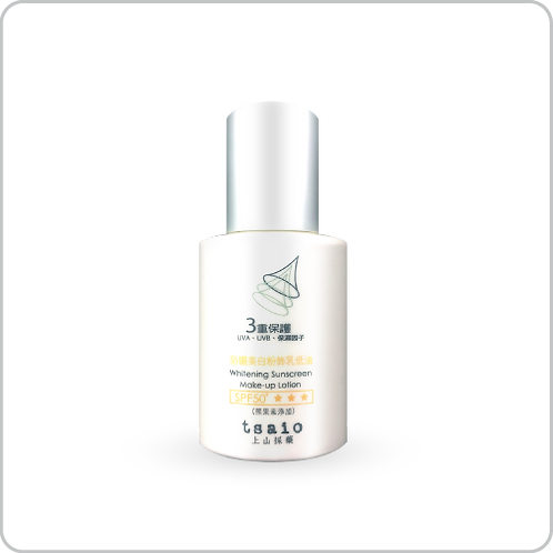 Whitening sunscreen makeup lotion SPF50+ 30g