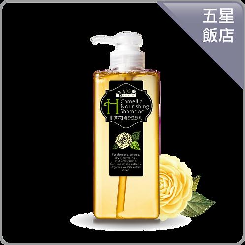 Camellia nourishing shampoo 600ml