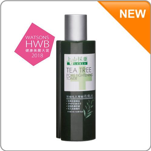 Tea Tree Anti-acne Treament Lotion 180ml