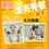 Thumbnail: Tsiao Artemisia shampoo 600ml