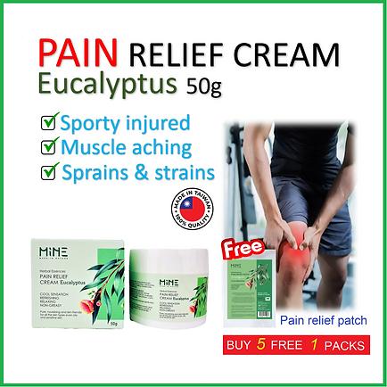 pain cream Euc 50 shopee.png