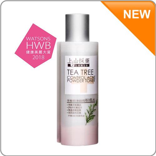 Tea Tree oil control acne powder toner 180ml
