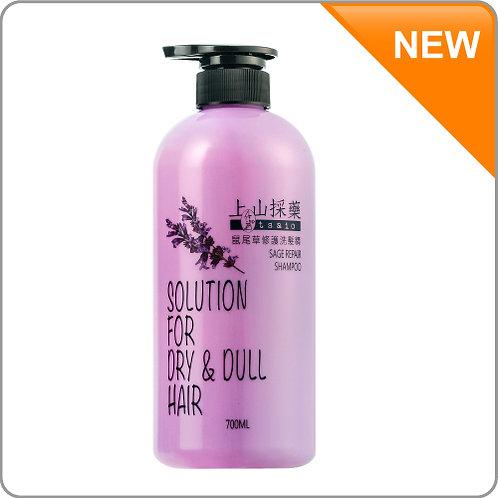 tsaio Sage repair shampoo 700ml