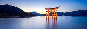 temple japan, monument japan, tailor made travels japan, tailor made luxury holidays japan, specialist tour operator japan, best tour operator japan, expert travel planning japan, luxury tour operator japan, organized trip japan