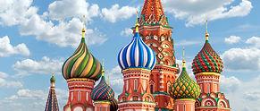 Weltreise Moskau, Weltreise buchen, Reisen Welt, Weltreise pauschal, Planung Weltreise, Weltreise organisiert, Traumreisen, Traum Reisen