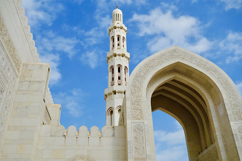 Sultan Qaboos Mosque Muscat, Sultan Qabus Moschee Maskat