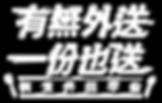 官網logo.png