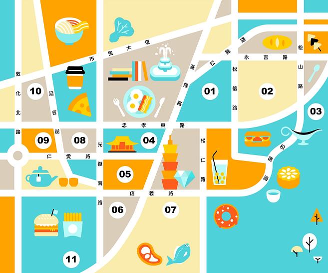 信義大安區美食地圖