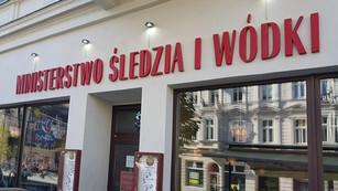 Audio Forum w mieście Łodzi, czyli garść impresji obok