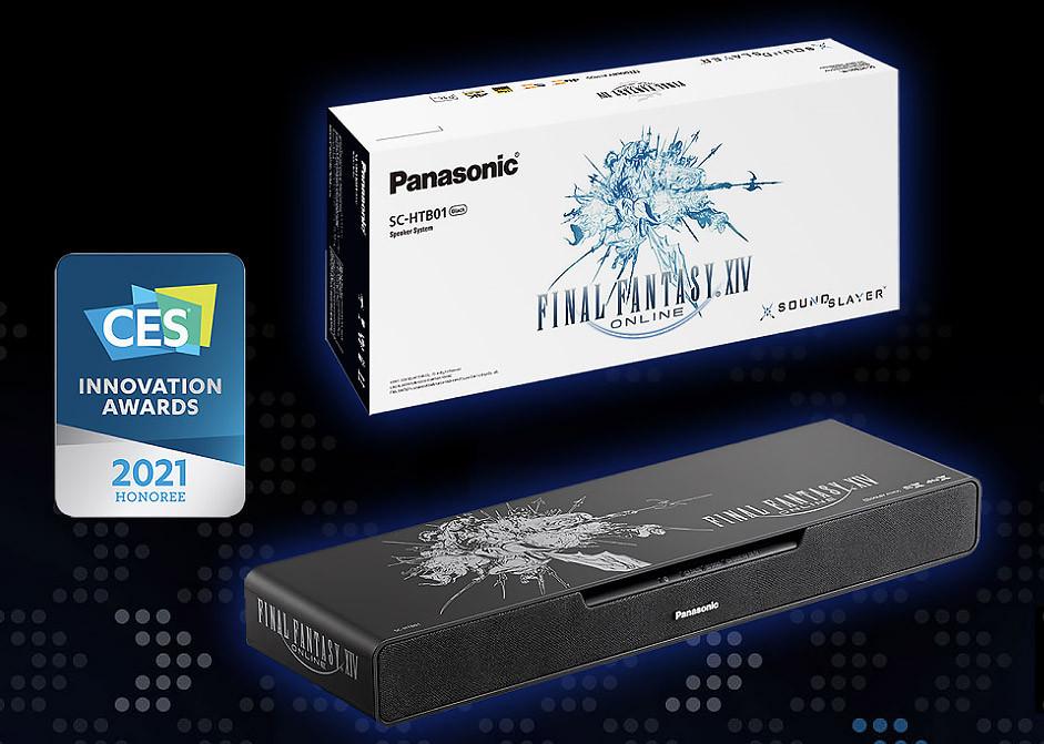 CES / Panasonic - SoundSlayer HTB01