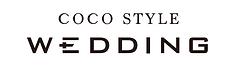 ココスタイルロゴ.PNG