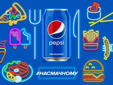 #ПеремагаючиВідповідально: ініціативи компанії PepsiCo