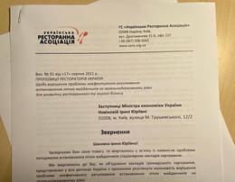 Літні майданчики: вирішуємо проблеми, пов'язані зі встановленням «літніків» в Україні