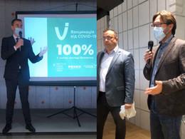 У Києві за участю Віктора Ляшко презентували проект вакцинації персоналу у ресторанах