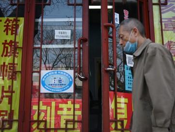 У Пекині на закладах інформують про кількість співробітників, що зробили вакцинацію від COVID-19