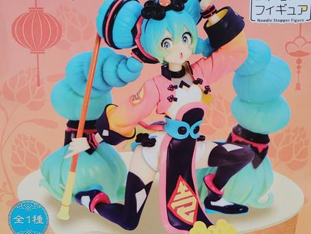 Hatsune Miku - Noodle Stopper (Chinese version) by Furyu