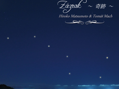 Nové Hiroko CD 奇跡 - Zázrak