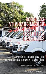 86305.03 - ATIVIDADE MÉDICA AMBULATORIAL