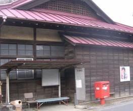 Regeneration of Historic Building, Ibaraki, Hitachi, Japan (Research) │茨城県日立市歴史ビルの再生(研究)