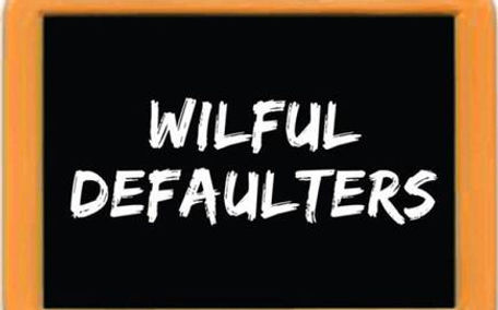 Classified as wilful defaulters without furnishing documents is illegal and de hors RBI guidelines