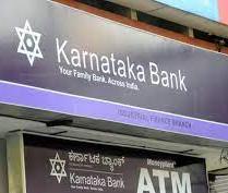 Karnataka Bank appoints Pradeep Kumar Panja as part-time chairman for a period of three years