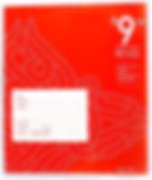 NZ Size 6 Postage paid.jpg