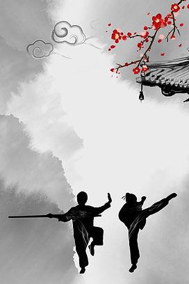 kung_fu_couple.jpeg
