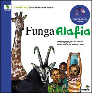 Funga Alafia book
