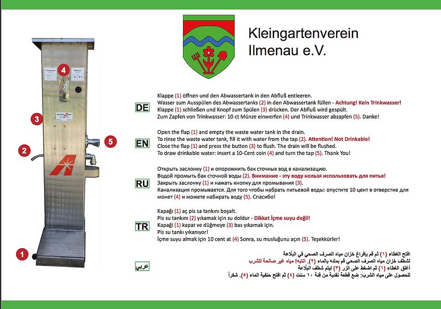 Kleingartenverein-Ilmenau-Entsorgungsstation