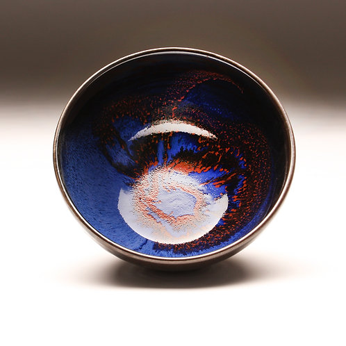 Medium Chattered Bowl