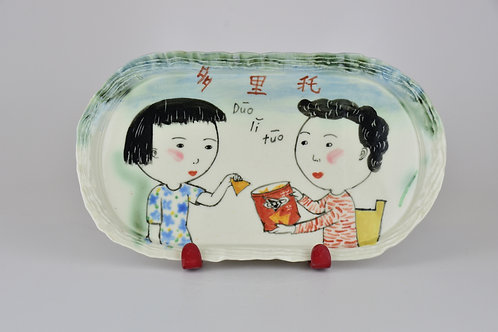 Learn Chinese: Dorito  tray with red plate hanger