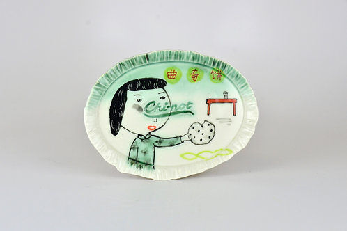 Cookie Not Chinet Series, oval tray