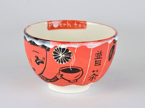 Red Teabowl