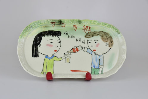 Learn Chinese: CocaCola  tray with red plate hanger