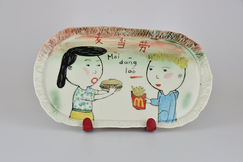 Learn Chinese: McDonald's  tray with red plate hanger