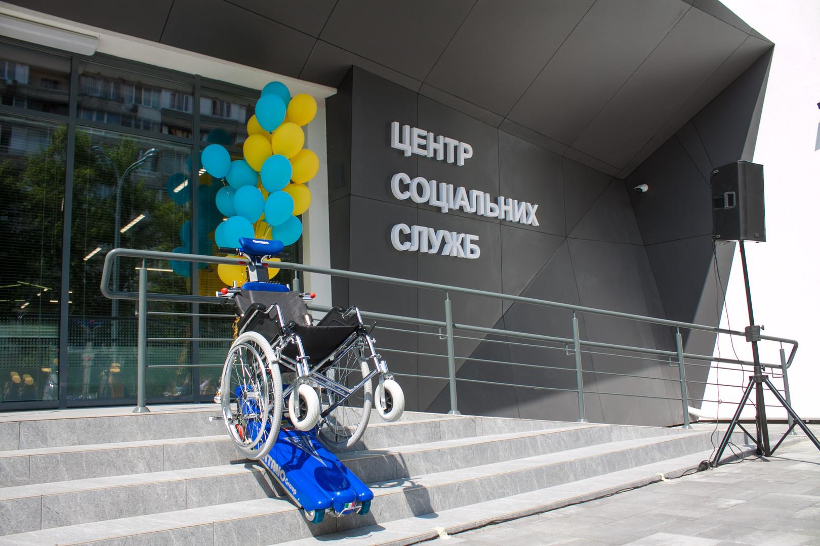 Центр Соціальних Служб, вул. Гната Юри, 14Б