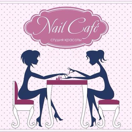 NailCafe 62 и обновления