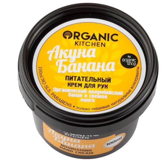 Organic kitchen Акуна банана: не люблю кремы в банках, но при соотвестствиии всем критериям и цене в 120 рублей этот отличился.
