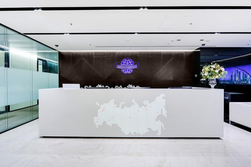 Офис ГК Мегаполис