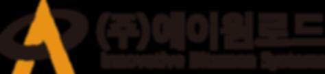 에이원-국문-1.png