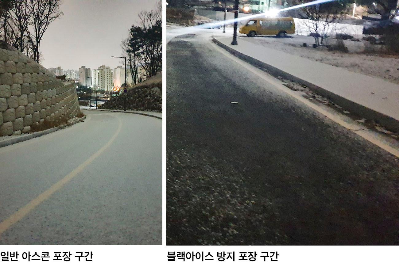 남양주시 가운로 가운소방서~동화중학교 방면