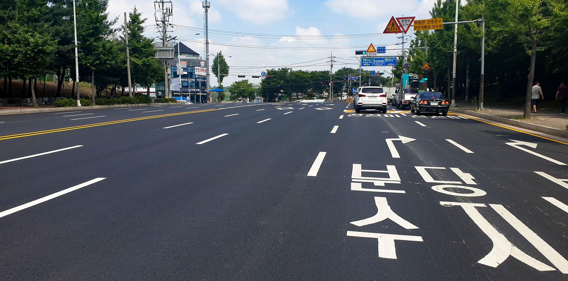 지방도 315호선 재포장공사